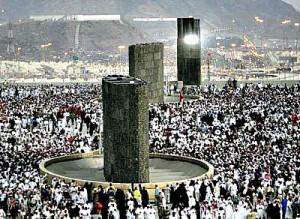 Hajj Major Pilgrimage