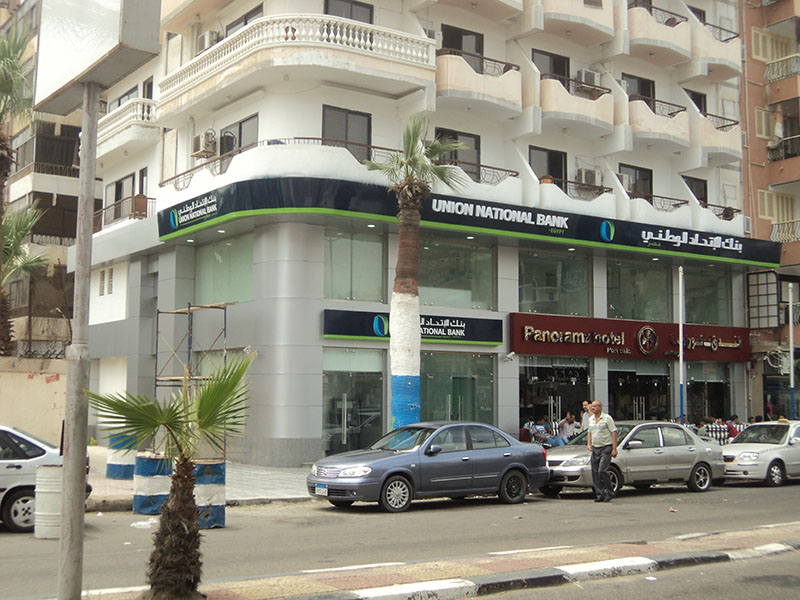 Middle East Contracting Group   More Than a Contracting Group
