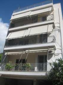 Εξοικονομώ κατ' οίκον σε διαμέρισμα στο Περιστέρι