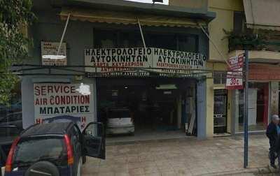 Αδειοδότηση ηλεκτρολογείου αυτοκινήτων