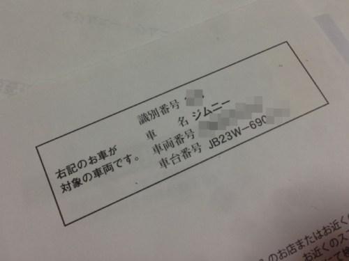 20140520-jb23-02