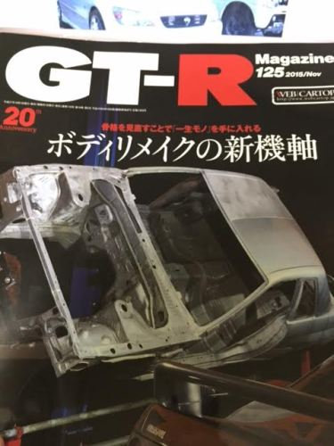 sunday-mechanic-gtr-magazine