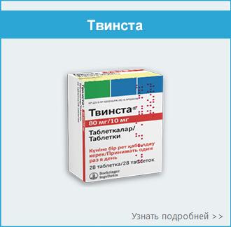 hipertenzijos metodai ir taikymai)