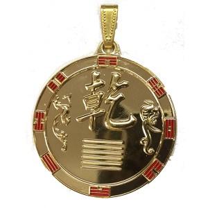 Médaille de Kien (Force Active)