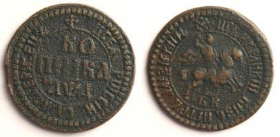 Медные монеты Петра 1 1700 1722 гг