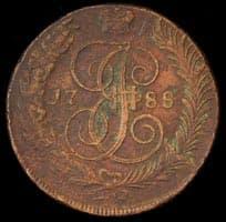 Медные монеты периода Екатерины 2 пятаки сибирская монета
