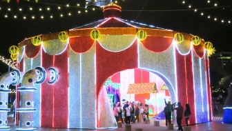 2015 Medellín Christmas Lights: El Alumbrado
