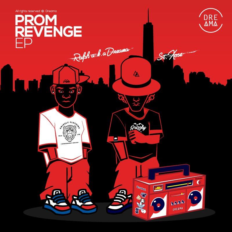 prom-revenge-ep