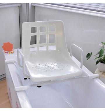 siege de bain pivotant facilitant l acces au bain des personnes agees