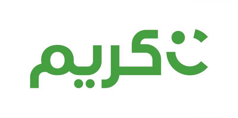 السيارات المقبولة فى كريم السعودية ميديا ارابيا