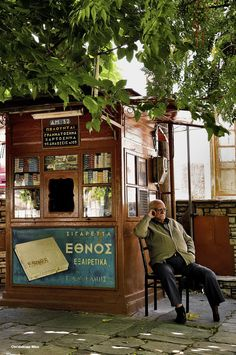 Periptero, Samos, Greece