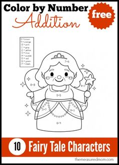 10 free color by number addition pages #math #homeschool