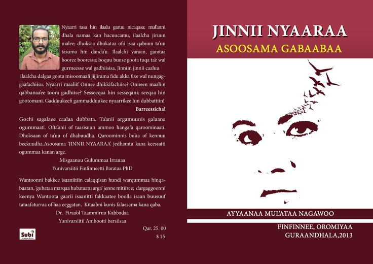 Creative (novel) writing in Oromo, Jinnii Nyaaraa