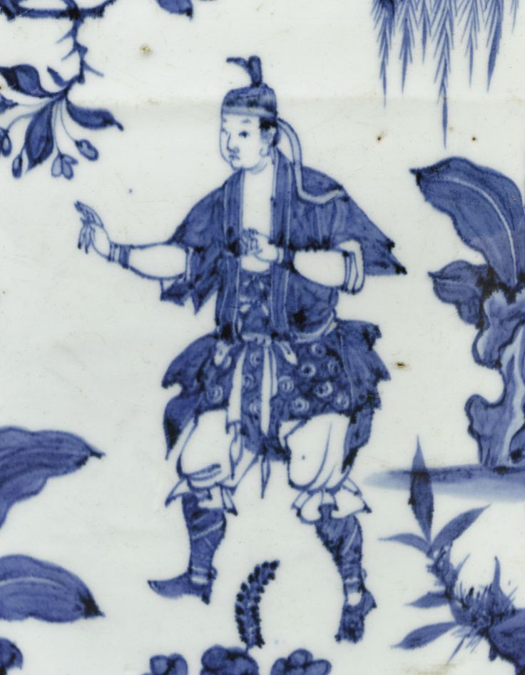 A BRILLIANTLY PAINTED AND EXTREMELY RARE BLUE AND WHITE FRAGMENT OF A MEIPING<br>YUAN DYNASTY   Lot   Sotheby's