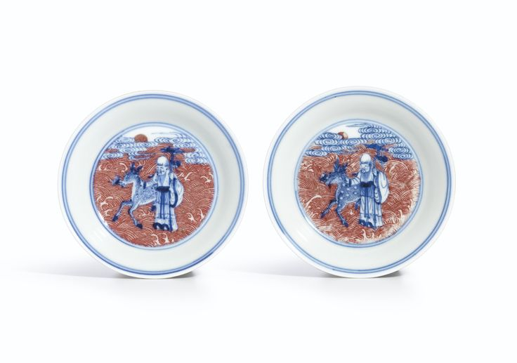 A fine pair of copper-red and underglaze-blue dishes, Yanghetang Zhi Hall Marks, Qing Dynasty, Qianlong Period
