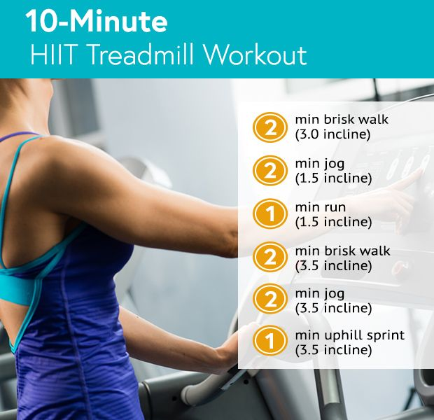 10-Minute HIIT Treadmill Workout #HIIT