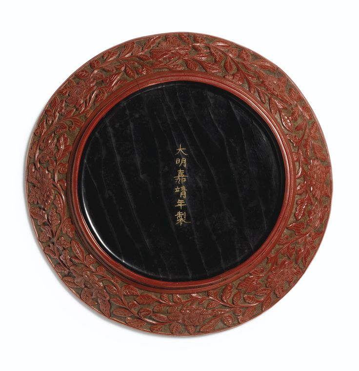 A VERY RARE CARVED CINNABAR LACQUER CIRCULAR DISH<br>MARK AND PERIOD OF JIAJING | Lot | Sotheby's