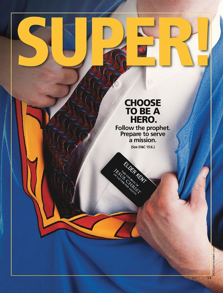 Mormon Ad: Choose to be a super hero by serving an #LDS mission