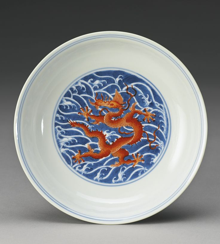 An underglaze blue and iron-red 'Dragon' dish, Qianlong seal mark and period. Photo Sotheby's