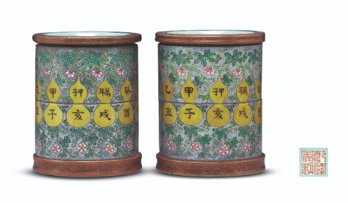 Pair of yangcai sgraffiato revolving brushpots, iron-red seal marks and period of Qianlong, dated to 1743, Qing Court collection © Collection of National Palace Museum, Taipei