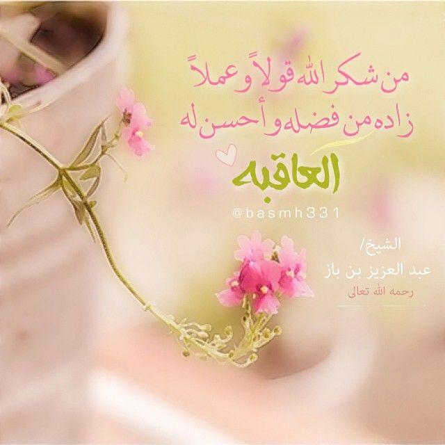 عبارات إسلامية في صورةصور للفيسبوك صور دينية تصميمات