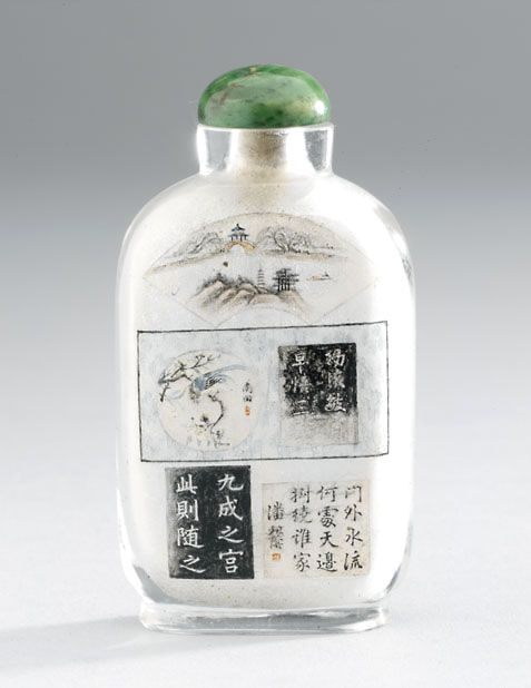 Glass snuffbottle Ma Shoxuan 1903 AD, dated Qing Dynasty China; Asia
