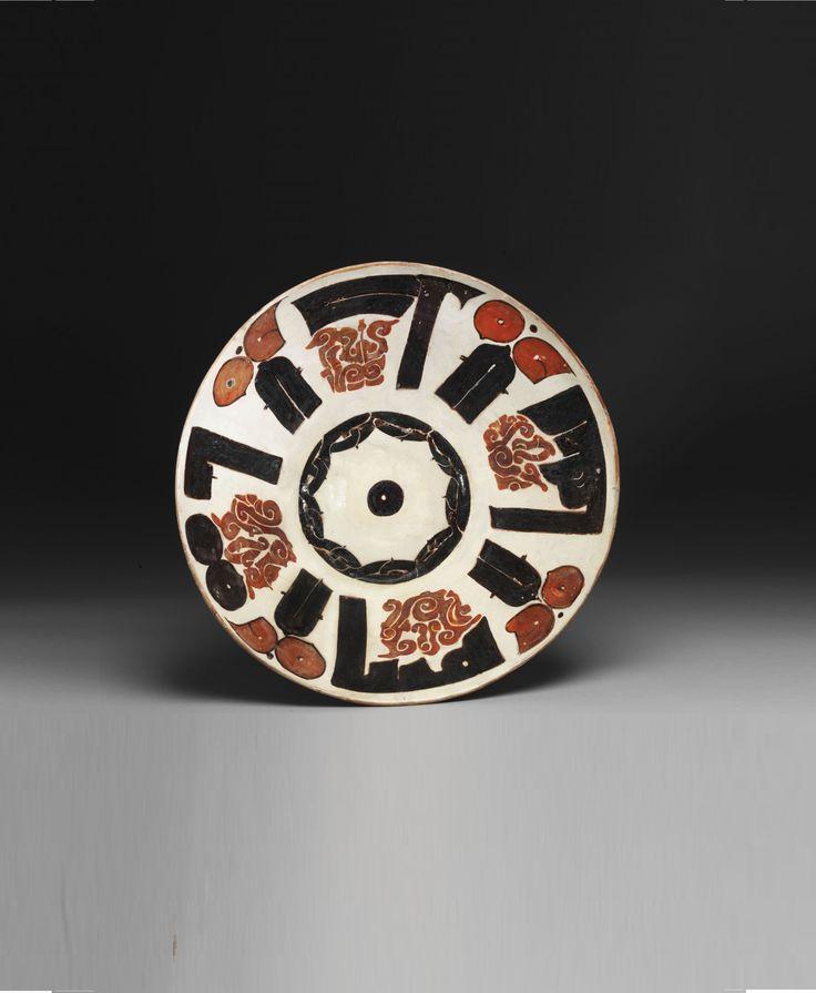 Large Pottery Bowl Image
