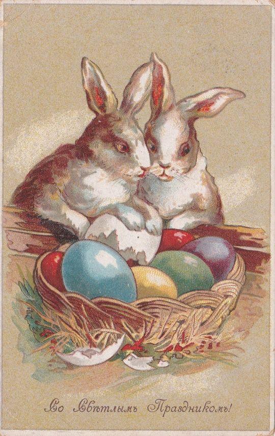 Vintage Easter Postcard 1900s