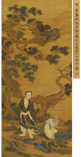 The top selling lot was a superb painting, Figures under the Pine Tree, by the Ming Dynasty master Qiu Ying (c. 1482-1559) which realized a record price of JPY801,780,000/ US$7,616,910.