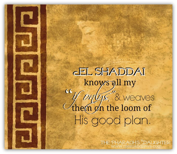 """El Shaddai knows all my 'if onlys' and weaves them on the loom of His good plan"" - ""The Pharoah's Daughter by Mesu Andrews, releasing in March"