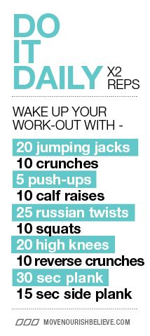 Wake-up Workout #YogaGirl