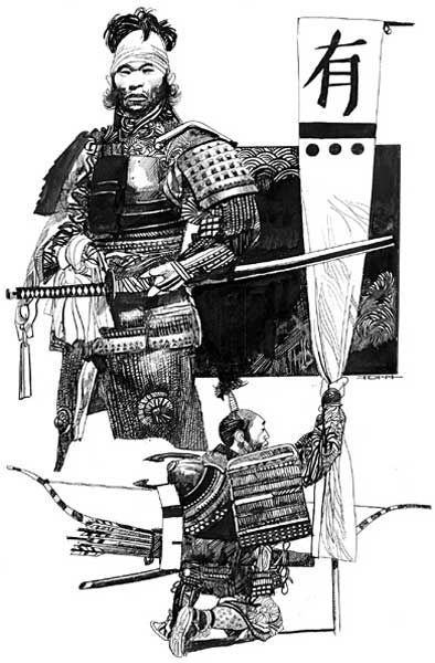Tinta samurais
