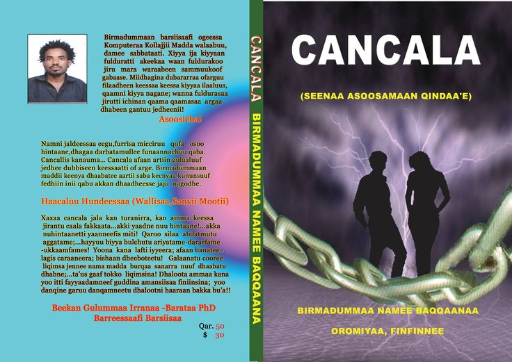 Cancala New novel, book in Afaan Oromo