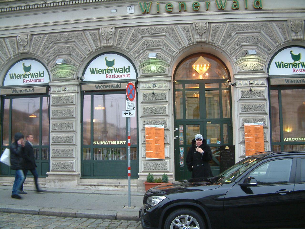 WienerWald Restaurant - itt ettük a tojásos nokedlit (Fotó: Kéri Kata)
