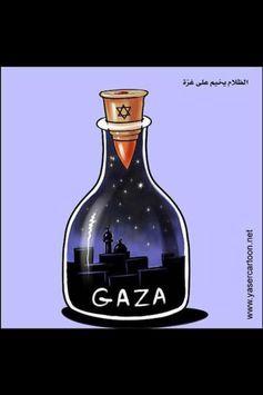 Los 25 guardias civiles GAR se han integrado en la compañía de Gendarmería (unos 100 efectivos) … http://wp.me/p2n0XE-2QV vía @juliansafety  Gaza