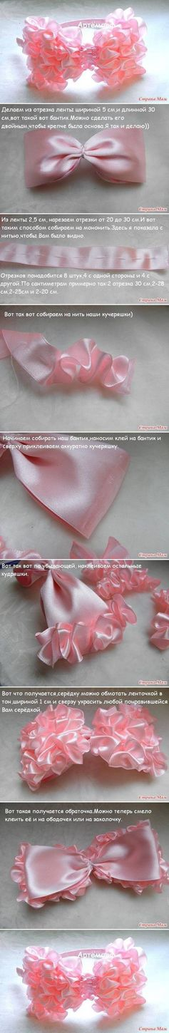 Pretty Pink Bow Picture Tutorial