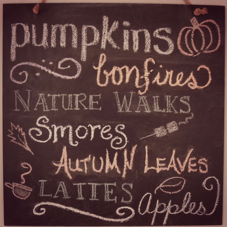 Autumn ~ Pumpkins, Bonfires, Nature Walks, Smores, Autumn Leaves, Lattes, Apples