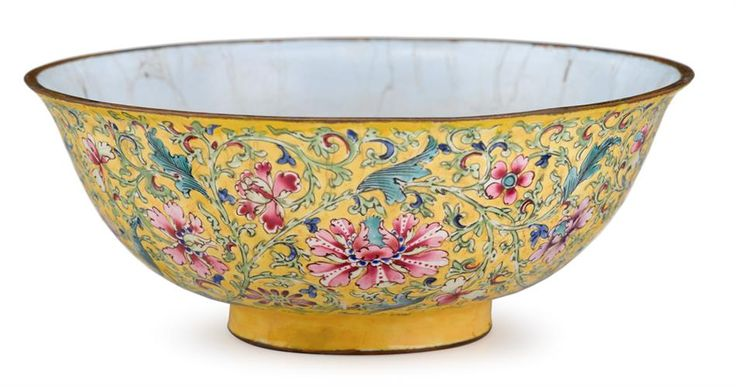Chinese Beijing enamel yellow ground bowl, Qianlong seal mark and of the period