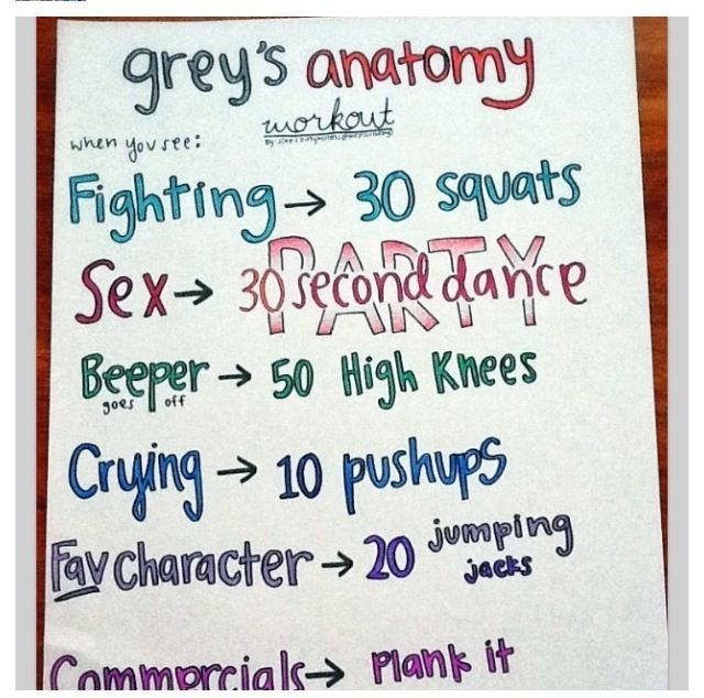 grey's anatomy workout.