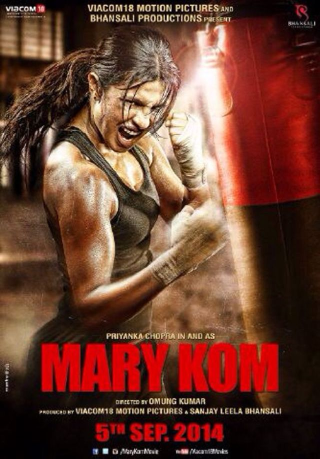 Mary Kom 2014 Movie First Look