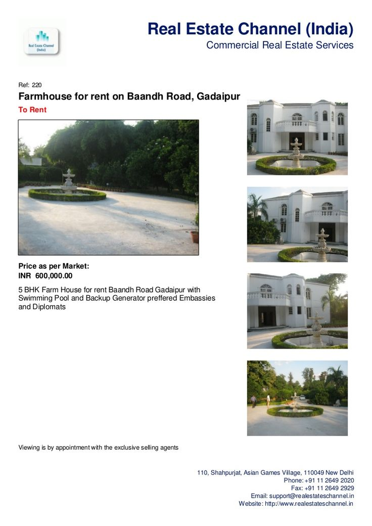 farmhouse-for-rent-on-baandh-road-gadaipur by Real Estate Channel (India) via Slideshare