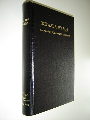 Borana Bible / Kitaaba Waaqa Ka Afaani Boranatini Taafani - The Bible in Borana Language / 053P Borana is a variety of Oromo spoken in Southern Ethiopia and northern Kenya by the Borana people