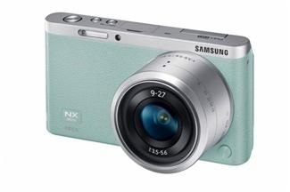 Are you thinking of buying a camera? Samsung's NX Mini camera was made for travel. Here's our review.  #samsungNX #samsungcamera
