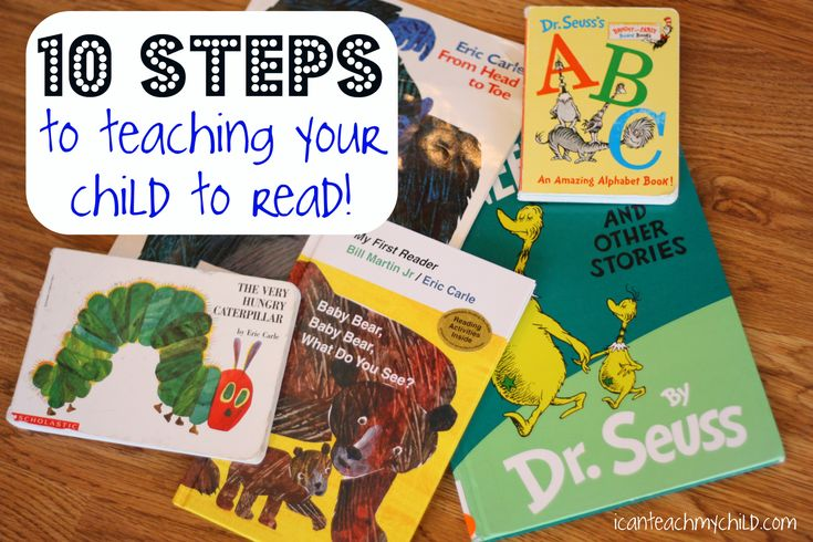 10 Steps to Teaching Your Child to Read - all about pre reading skills and interacting with your child to promote a life-long love of reading.