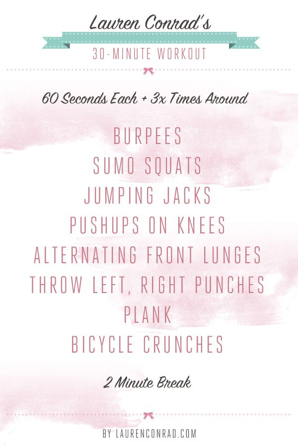 Shape Up: My 30-Minute Workout