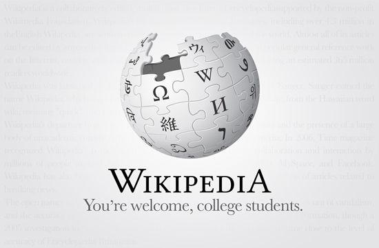 2014-01-27-09_honestslogans_wikipedia.jpg