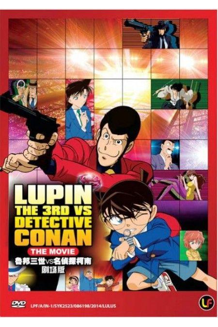 lupin vs conan
