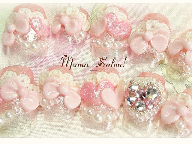 Pretty Pink Nails 3d
