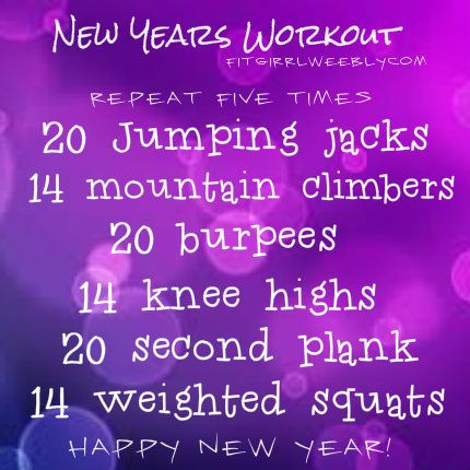 new years workout - 2014