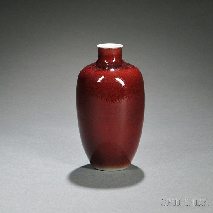 Flambe Vase, China, Qing dynasty